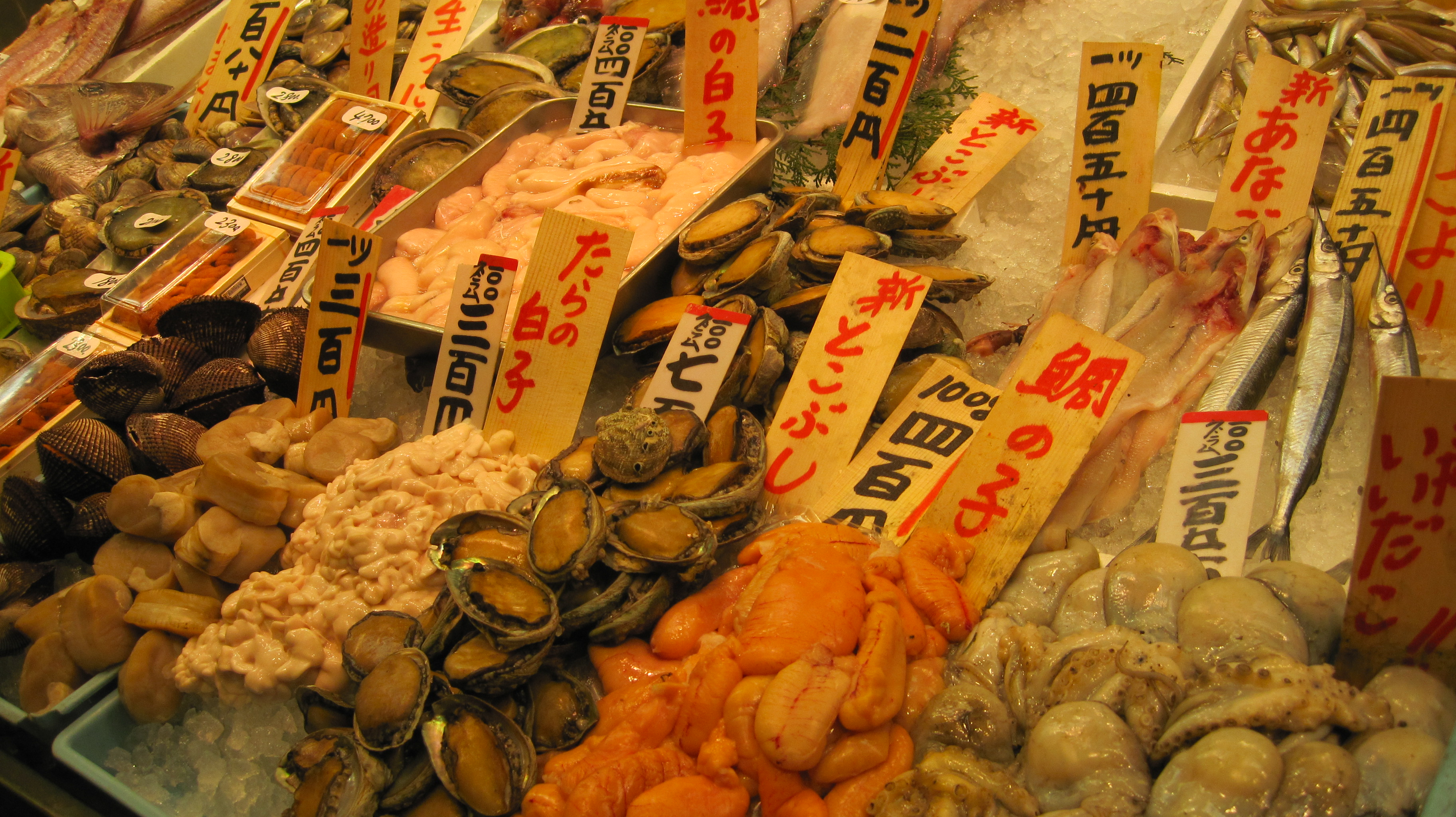 Foodie photos from Japan | The Adventurous Glutton
